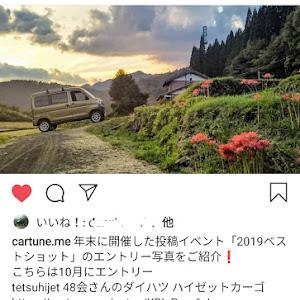 ハイゼットカーゴ  のカスタム事例画像 tetsuhijet 48会さんの2020年02月14日15:19の投稿