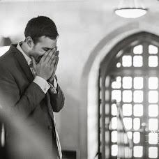 Wedding photographer chad diblasio (diblasiophoto). Photo of 18.08.2015