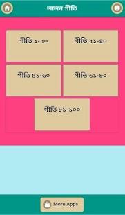 লালন গীতি | Lalon Songs / Lalon Geeti - náhled