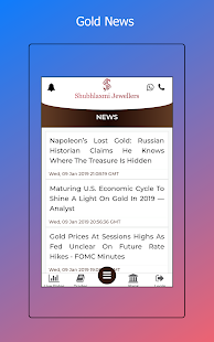 Download Shubhlaxmi Jewellers For PC Windows and Mac apk screenshot 20