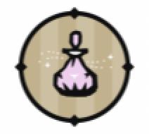 覚醒の香水(R)