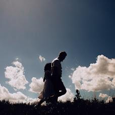 Wedding photographer Zhenya Pavlovskaya (Djeyn). Photo of 04.07.2017