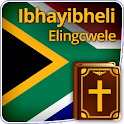 Zulu Holy Bible - South Africa icon