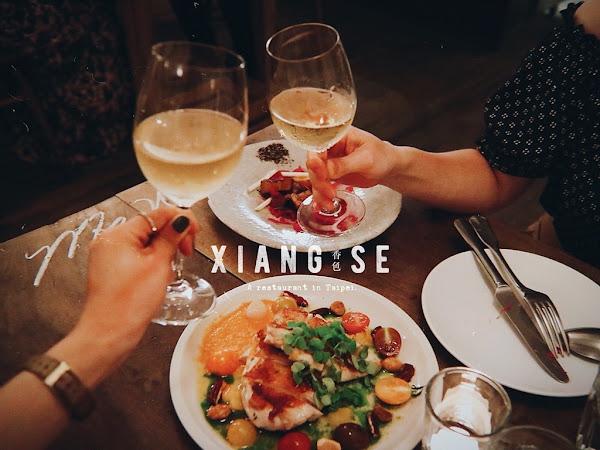 香色Xiang Se 夏日庭院裡的法式燭光晚餐 匯集所有美的老宅廚房
