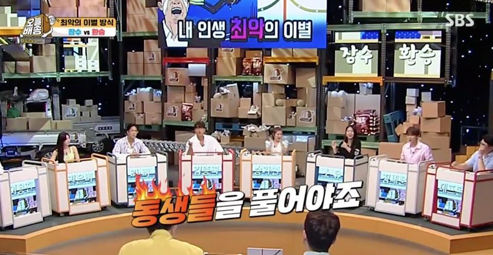 kim jong kook ghost gf 2