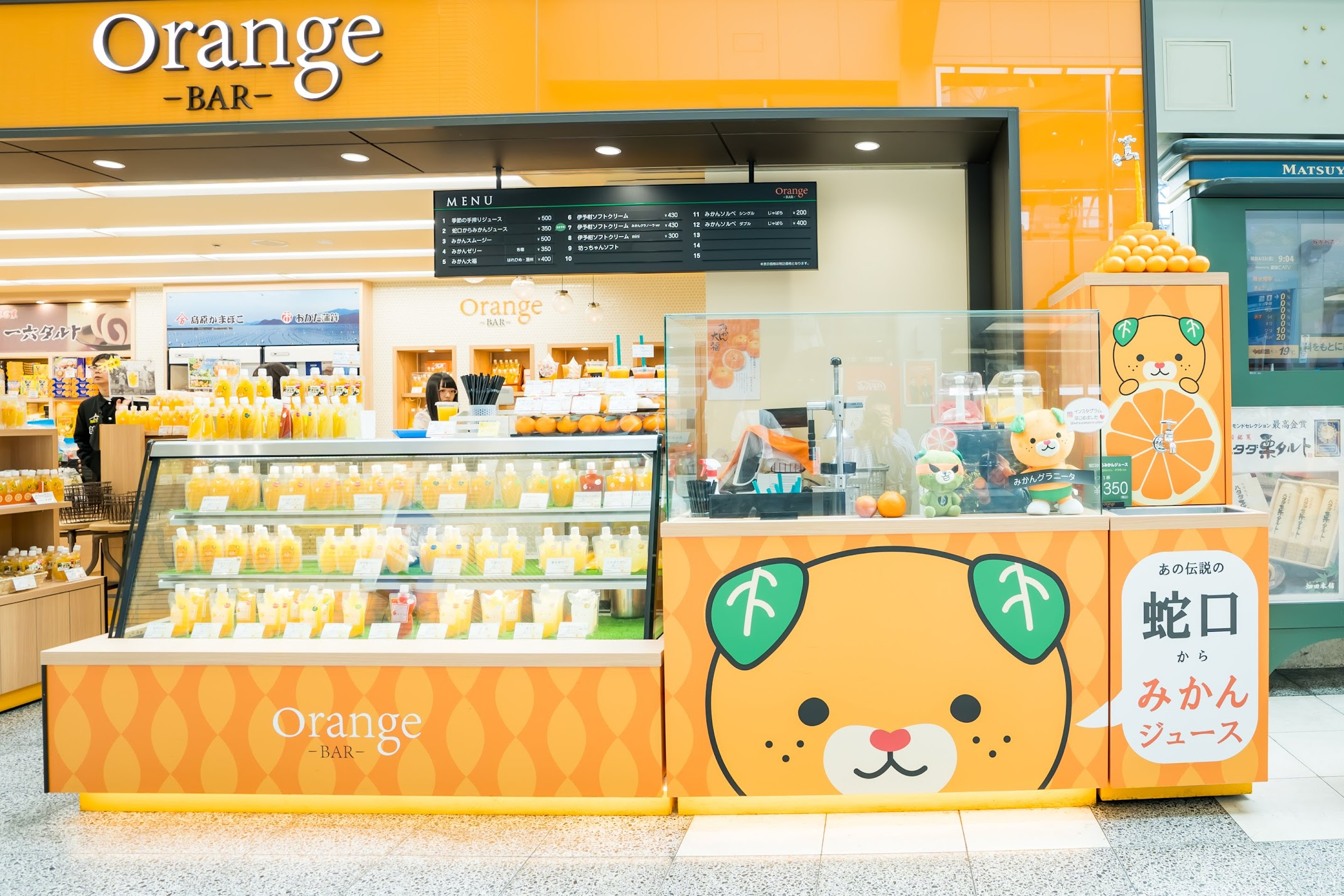 Matsuyama Airport Orange Juice Server1