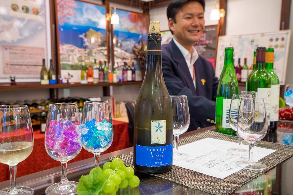 特別にティスティングさせて頂いた「山崎ワイン」