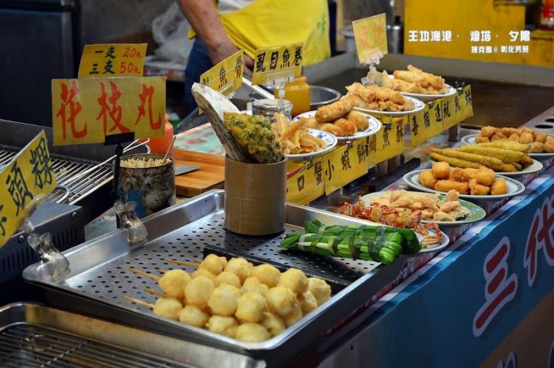 王功漁港美食小吃