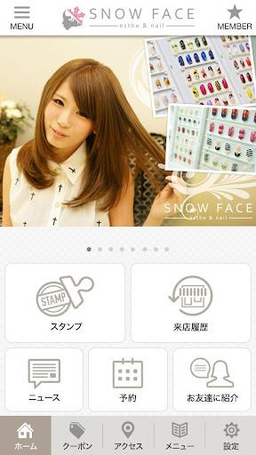 新潟県三条市のトータルフェイシャルサロン for PC
