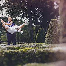 Fotograf ślubny Julia i tomasz Piechel (migafka). Zdjęcie z 05.10.2017