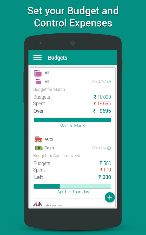 Daily Expense Manager- screenshot