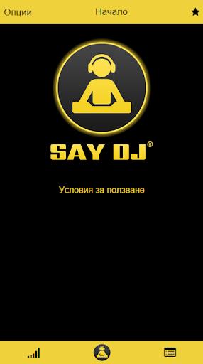 SayDJ - поздрави в дискотеки