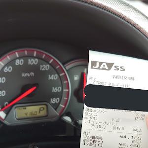ウィッシュ ZNE10G 10系後期 エアロスポーツパッケージのカスタム事例画像 ゆうさんの2021年09月12日13:44の投稿