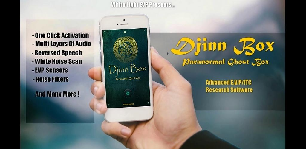 Download Djinn Box EVP Ghost Box APK latest version 2 for android devices