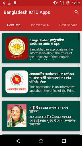 Bangladesh ICTD Apps