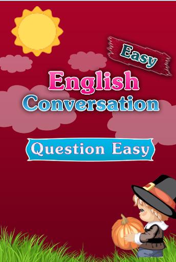 英会話 - 無料