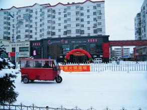 Photo: newly polished restaurant features tasty boiling mutton from Sichuan, southwestern China, near emakingir's house. 齐齐哈尔神龙地产新业主:一家四川火锅新开张。