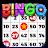 Bingo - Offline Free Bingo Games Icône