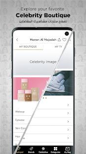 App Boutiqaat بوتيكات APK for Windows Phone