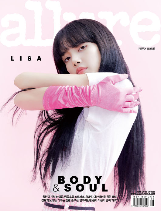 blackpink lisa allure 3