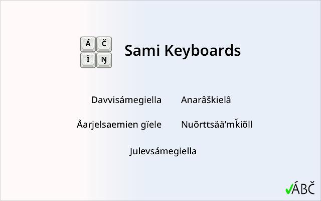 Sami Keyboards