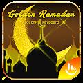 Golden Ramadan Keyboard Theme download
