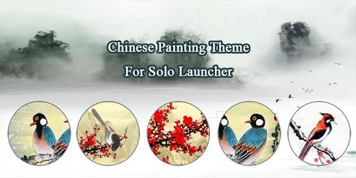 Chinese Painting Theme