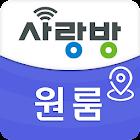 광주 사랑방 원룸 - 원룸,투룸,오피스텔,부동산 icon