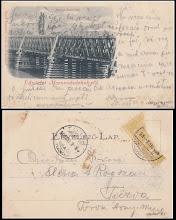 Photo: Targu Mures - 1900 - colectie Remus Jercau