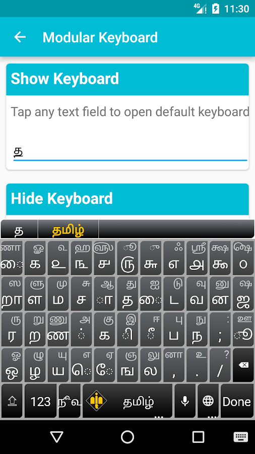 Modular Keyboard (Shree-Lipi)- screenshot