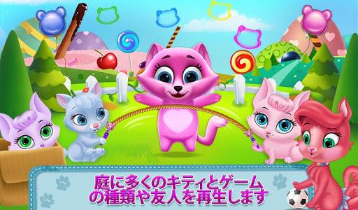 免費下載休閒APP 赤ちゃん子猫ケアサロン app開箱文 APP開箱王