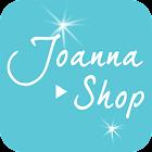 JoannaShop:嚴選女包 icon