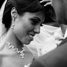 Wedding photographer Yulya Marugina (Maruginacom). Photo of 28.09.2016