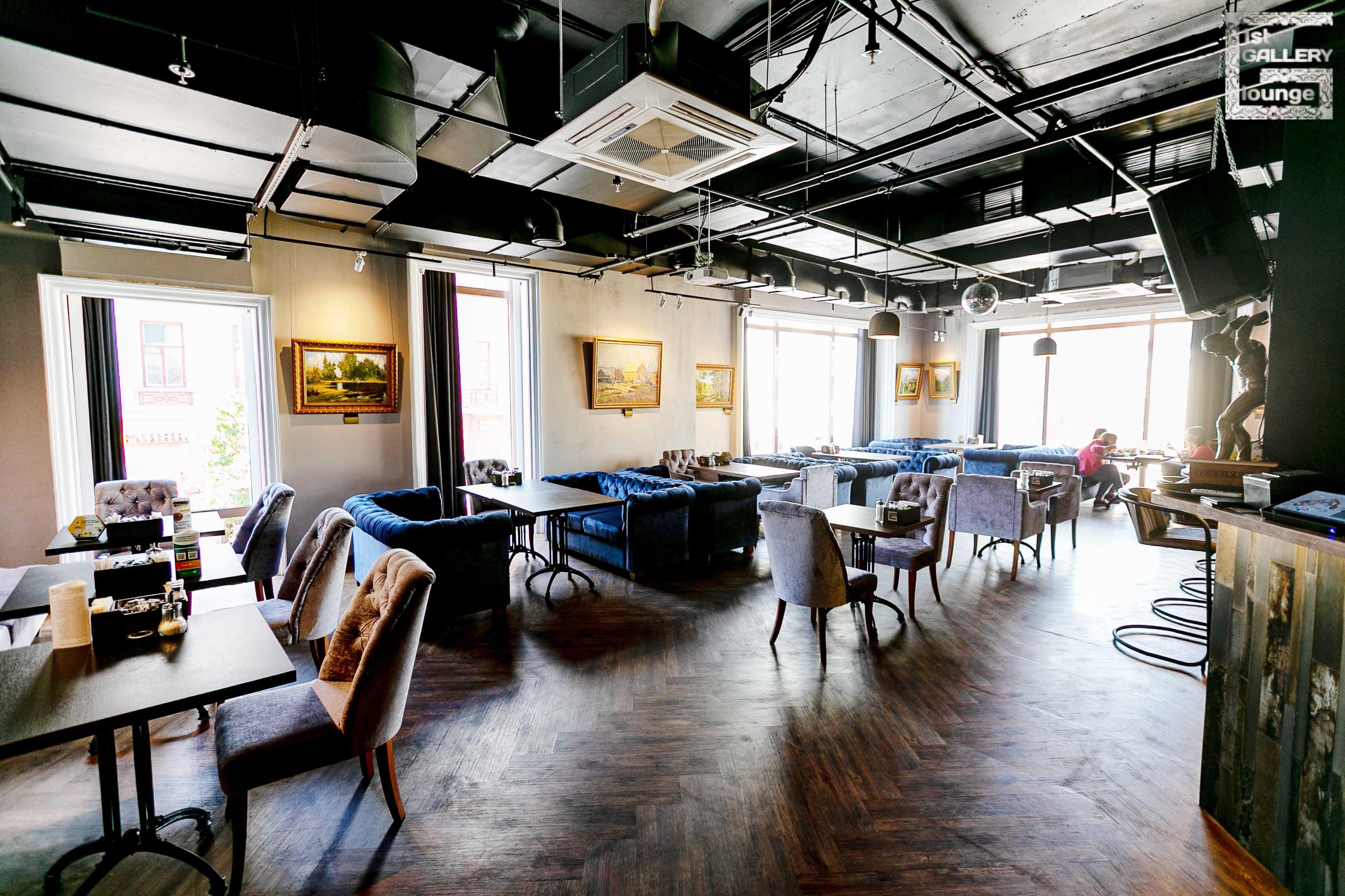 1st GALLERY lounge на ул. Баумана в Казани