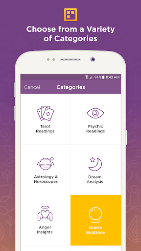玩免費生活APP|下載Purple Ocean Psychic Reading app不用錢|硬是要APP