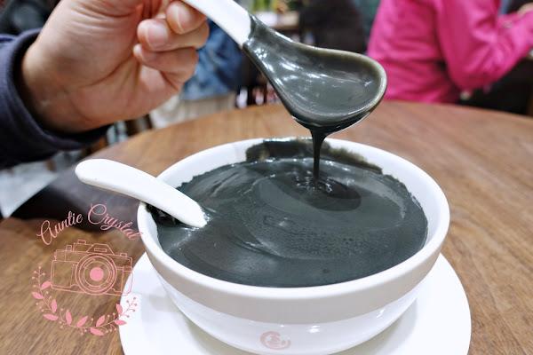 信義區 佳佳甜品 香港來的米其林推薦甜品 熱滾滾芝麻糊推薦