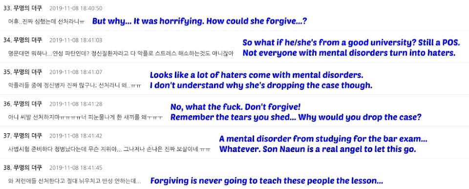 naeun comments