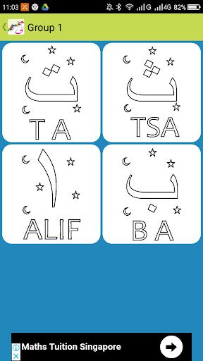 Mewarnai Huruf Hijaiyah Game Edukasi Apk Download Apkpureco