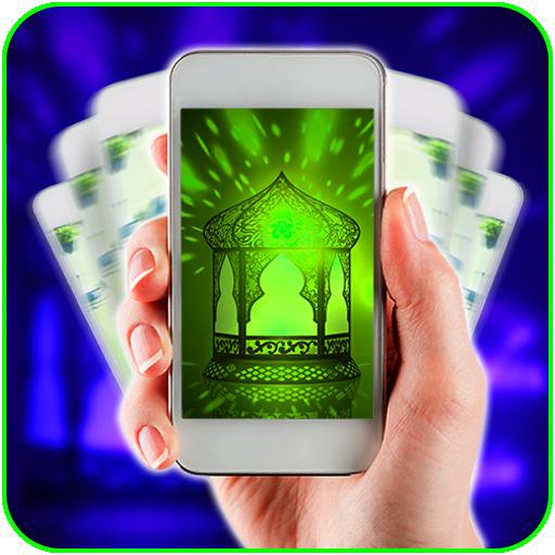 Shake Mobile to see Allah