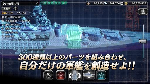u8266u3064u304f - Warship Craft - android2mod screenshots 10