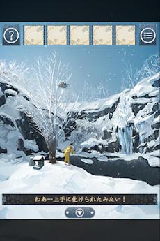 脱出ゲーム 忘れ雪のおすすめ画像3