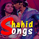 Shahid Kapoor Songs - Shahid Kapoor Movies Download on Windows