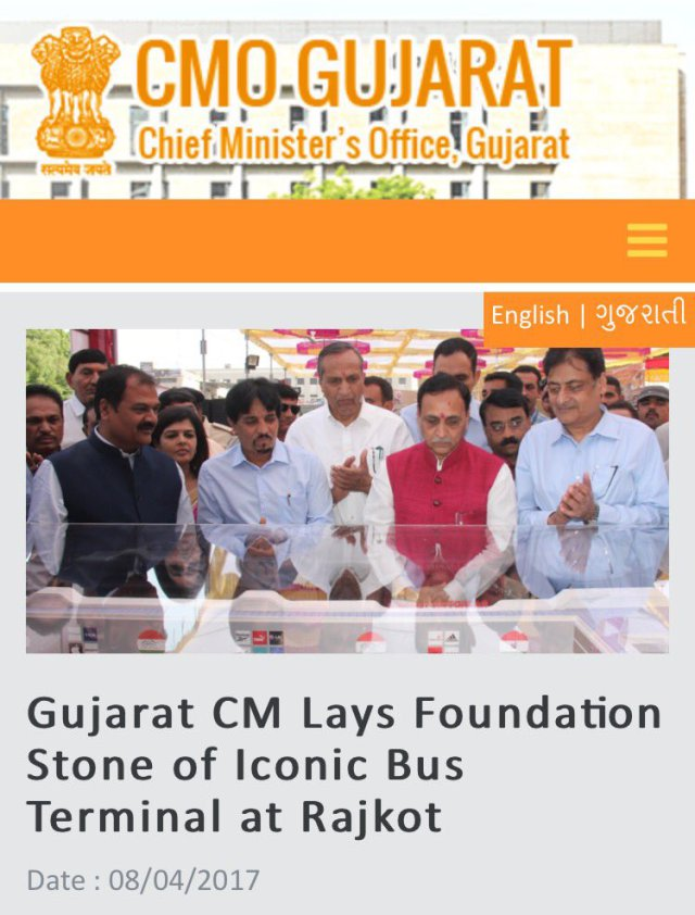 Foundation stone laid on April 8th for Rajkot Bus-stand