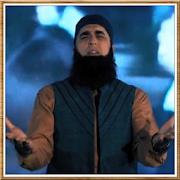 Junaid Jamshed Audio Offline Naat Volume One