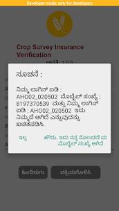 Crop Survey – Insurance Verification App Apk  Download For Android 3