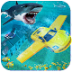 Underwater City Ultimate Flying Car Stunt for PC-Windows 7,8,10 and Mac