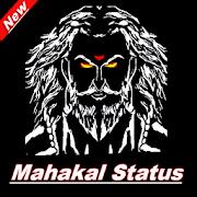 Mahakal Status 2018 - Shayari, Quotes, Images APK