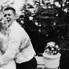 Wedding photographer Marina Serykh (designer). Photo of 19.11.2016