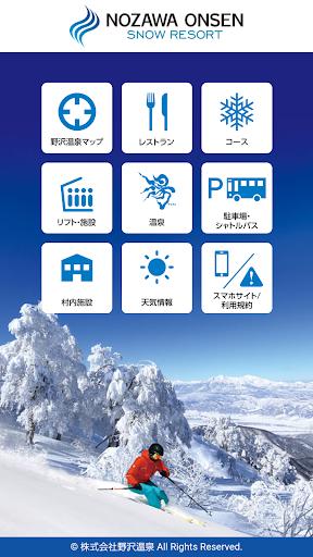 u91ceu6ca2u6e29u6cc92018 6.0.1 Windows u7528 1