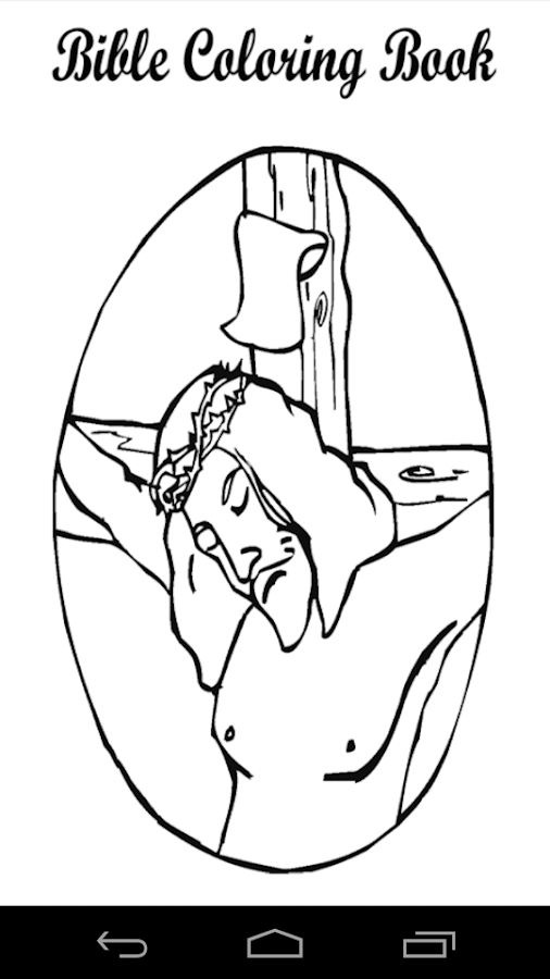 bible coloring book screenshot